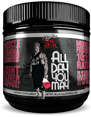 All Day You May Watermelon (465 gr)
