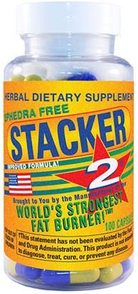 Stacker2 (100 caps)